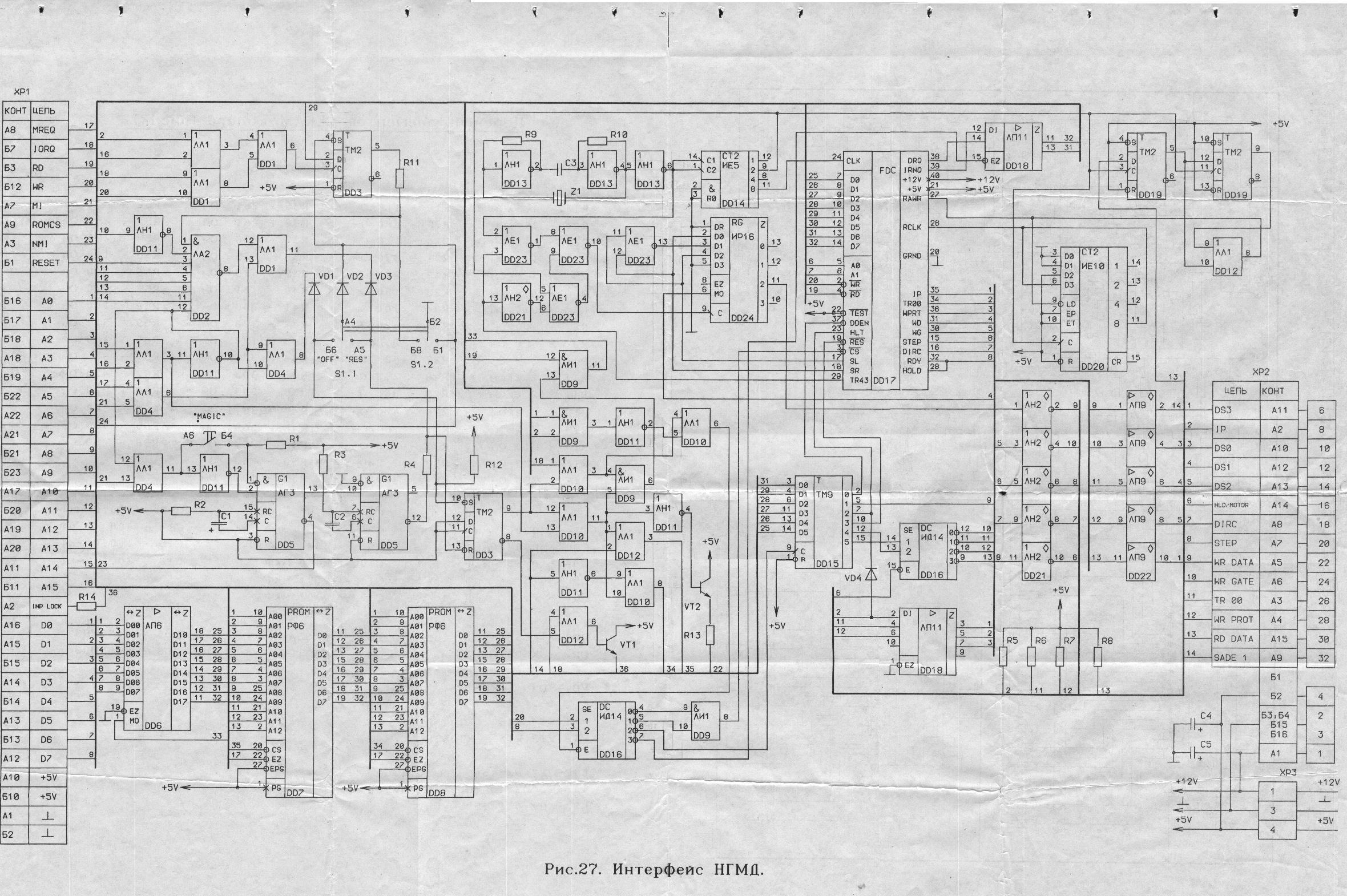 контроллер цифрал схема принципиальная